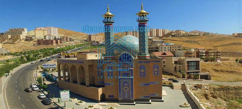مسجد جامع فاز 2 شهر جدید پردیس