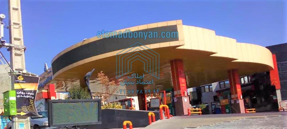 پمپ بنزین فاز 2 شهر جدید پردیس