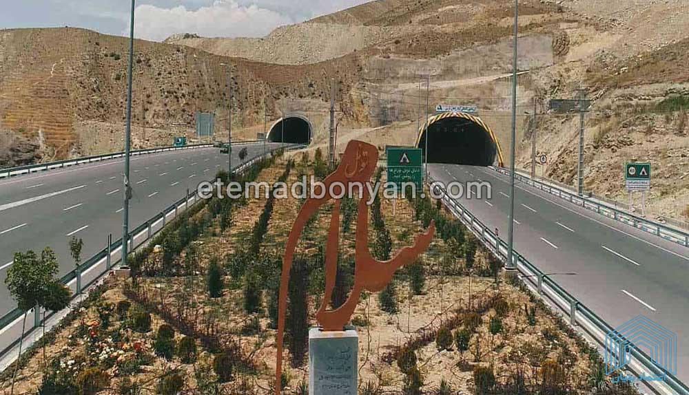 تونل سلام ورودی فاز 11 پردیس